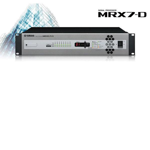 Yamaha MRX7-D